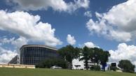 AUS Admin Building