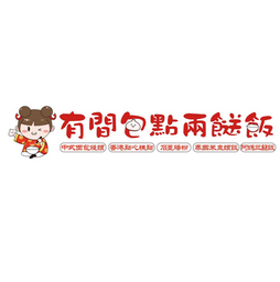 兼職丨香港仔&荃灣丨樓面丨$62up