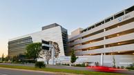 AUS Administration Building