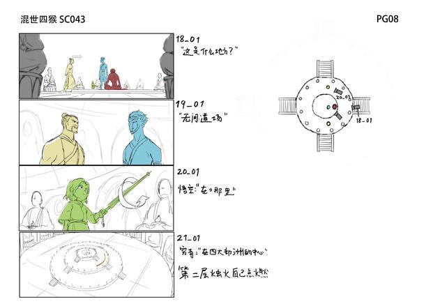MK_SB_Compile08.jpg