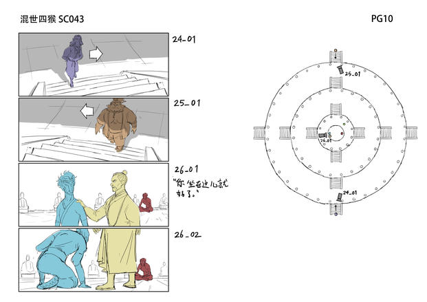 MK_SB_Compile10.jpg