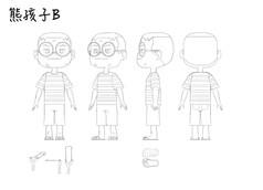 JGB_Pre_CD_Kids_02.jpg
