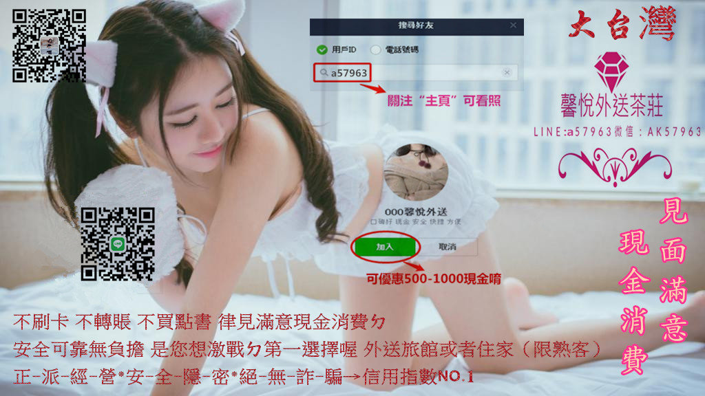 WeChat 圖片_20191217155422.jpg