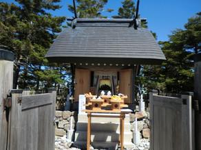 弥山神社(奥宮)大祭のご案内