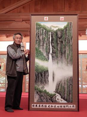 「双門の滝」墨彩画 奉納