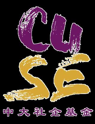 CUSE_edited