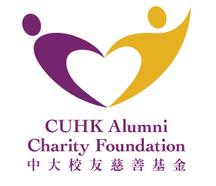 Antonia CUHK Colour Logo