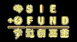 SIE-Fund-logo_edited_edited.png