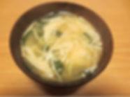 理念 冷凍 お味噌汁.jpg