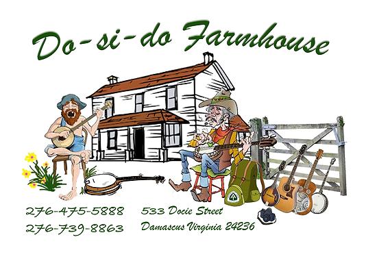 Do-si-do farmhouse master logo.png
