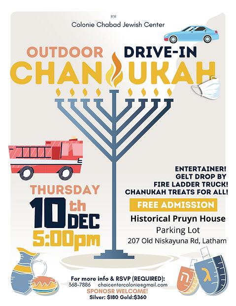Copy of  Chanukah Flyer.png