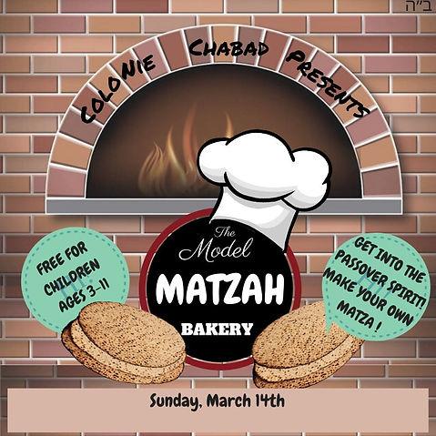 model matza bakery.jpg