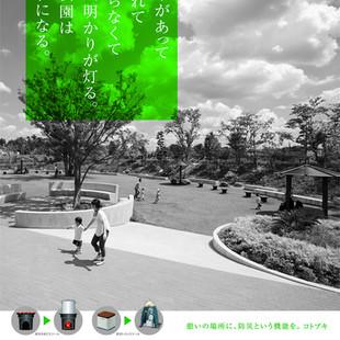kotobuki-other01.jpg