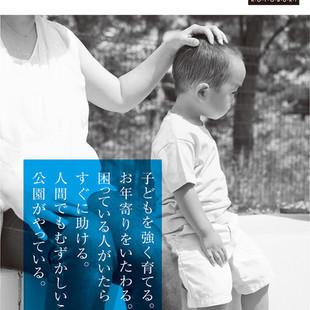 kotobuki-other03.jpg