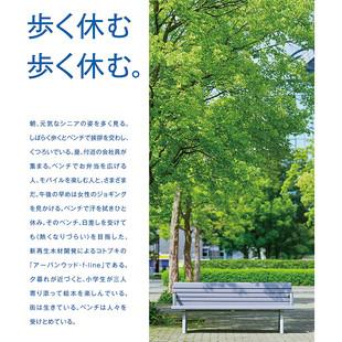 kotobuki-other12.jpg