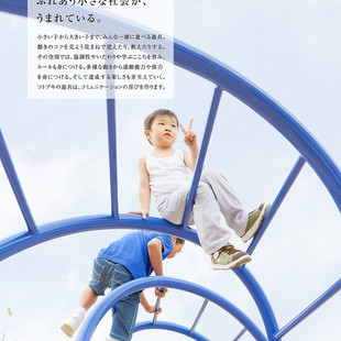 kotobuki-other06.jpg