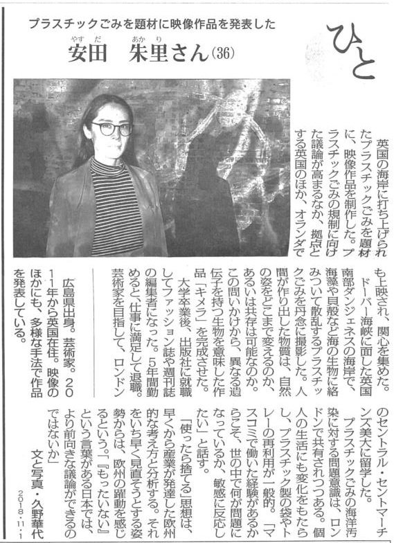 mainichi_page0001_0001.jpg