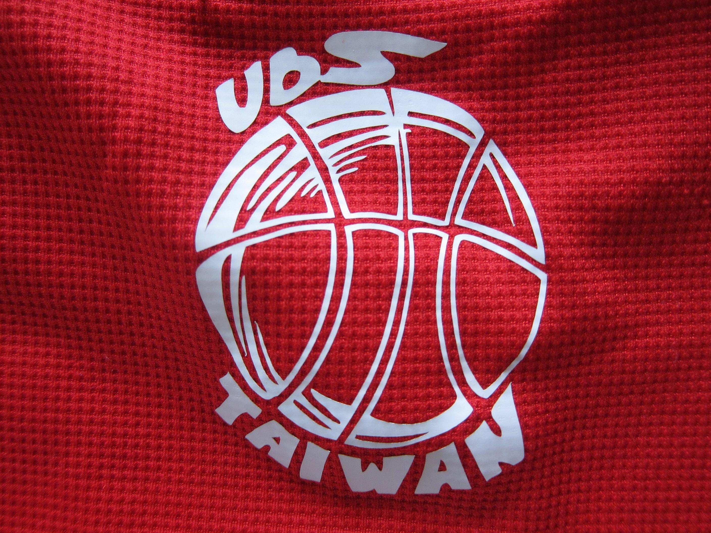 UBS Basketball TW
