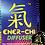 Thumbnail: Ener-Chi Diffuser