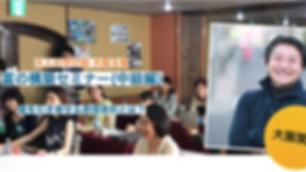スクリーンショット 2019-03-01 15.22.57_edited.png