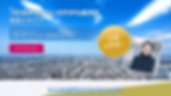スクリーンショット 2018-12-08 18.14.56_edited.png