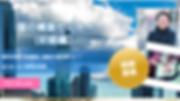スクリーンショット 2019-03-01 14.48.28_edited.png