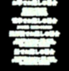 u5676-39.png
