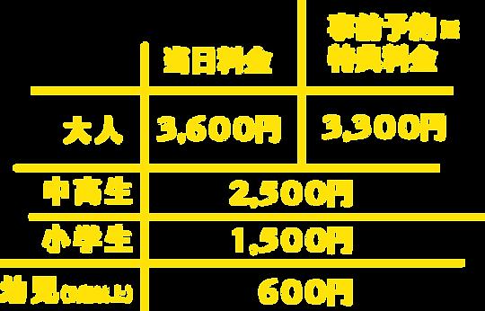 グループ 55.png