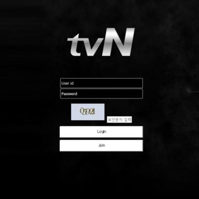 [먹튀사이트] tvn 토토검증 먹튀검증은 먹튀안전놀이터