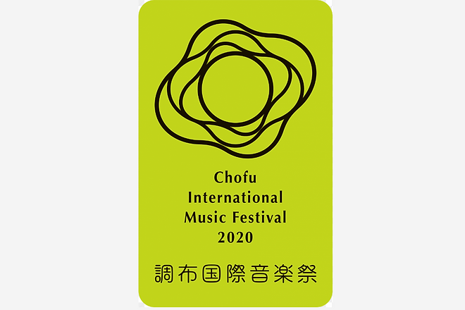 【アット調布国際音楽祭】BCJ第九