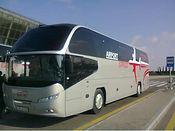 Airport Express Baku.jpg