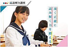 chugaku01x.jpg
