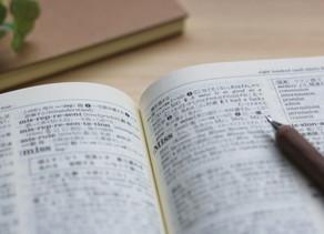 【速読聴英語】中学生のための英語。英単語・英文読解からリスニングまで|大田区・目黒区