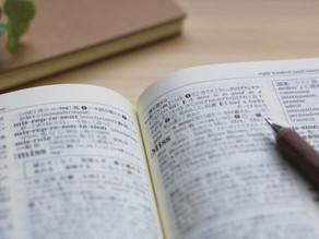 中学英語まとめ 3.名詞と代名詞、形容詞と副詞|大田区・目黒区