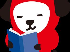 速読解・思考力講座の特設ページ(日本速脳速読協会)