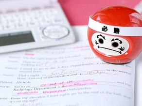 高校受験対策ラストスパート|数学・英語・理科・社会・国語