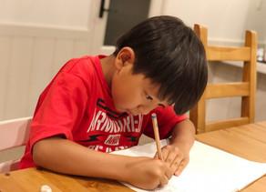 【中学受験】基礎が重要。基礎を最優先して、レベルアップのための学習