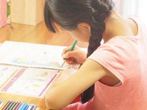 中学受験をしない小学6年生 中学生の勉強をしませんか 英語・数学・国語 大田区・目黒区