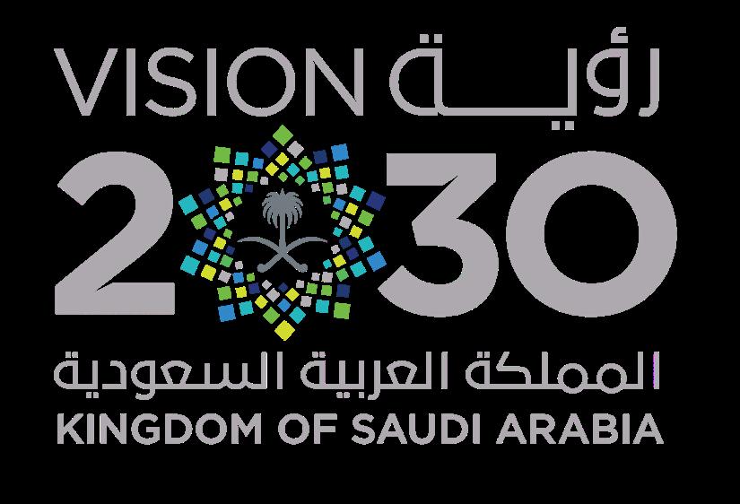 vision-2030-logo.png