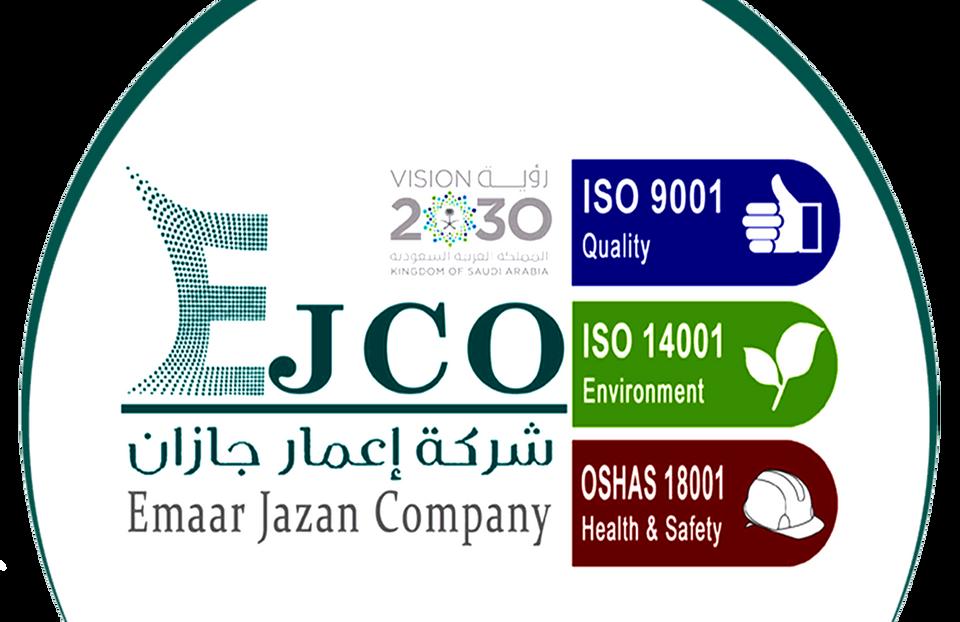 EJCO Logo 2.png