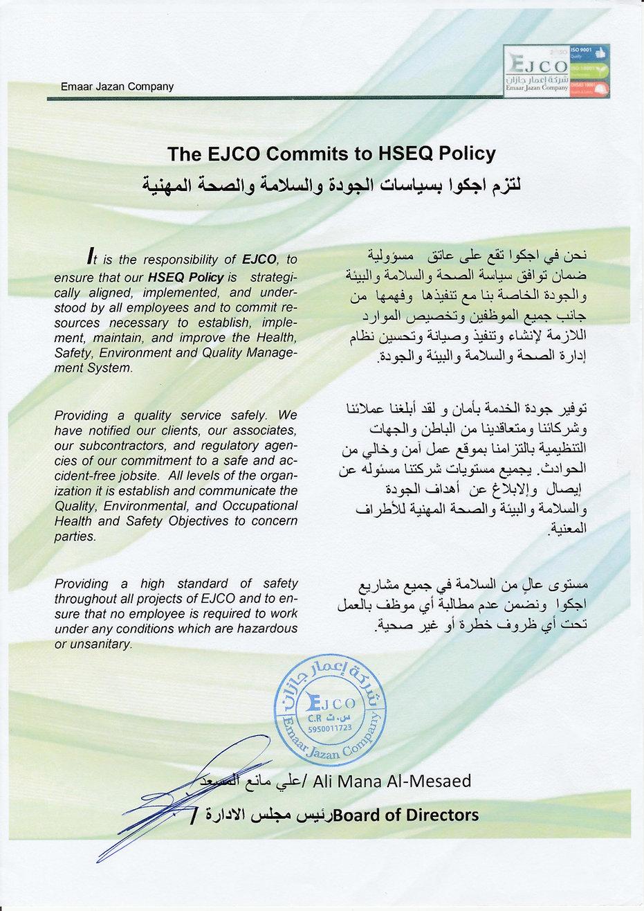 EJCO HSEQ POLICY.jpg