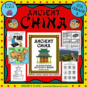ANCIENT-CHINA-Big-Cover.jpg