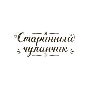 Логотип антикварной лавки