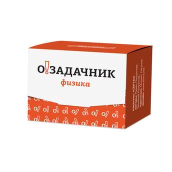 Логотип и упаковка игры «Озадачник»
