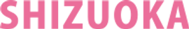 静岡 TOP ロゴ.png