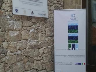 """Inaugurazione Avamposto """"MARE"""" Tricase Porto"""