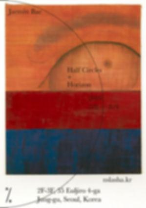 na-halfcircle-invite-3-1.jpg