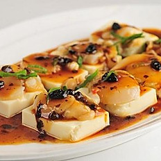 Steamed Tofu Stuffed with Scallop in Black Bean Sauce (8pc)