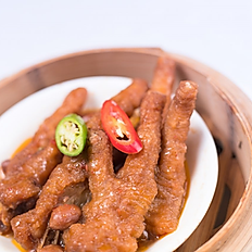 Steamed Chicken Feet with Black Bean Sauce 鳳爪