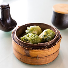 Spinach and Shrimp Dumplings 菠菜餃